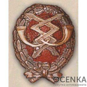 Нагрудный знак «Красного военного связиста». 1917 - 18 гг.