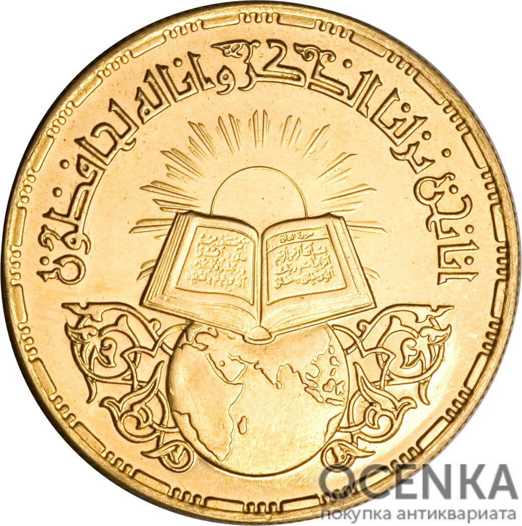Золотая монета 5 Фунтов (5 Pounds) Египет - 5