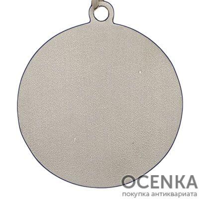 Медаль за Боевые заслуги - 3