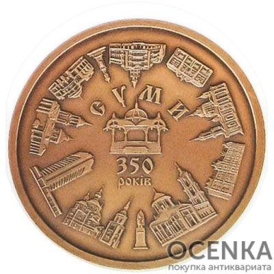 Медаль НБУ 250 лет. Суммы 2005 год
