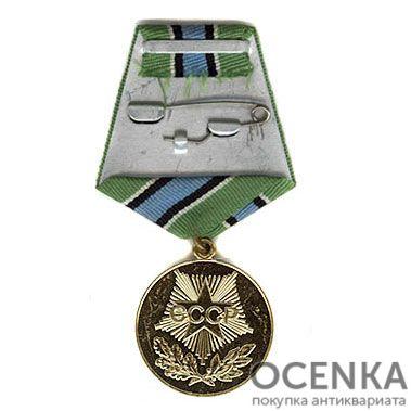 Медаль За освоение недр и развитие нефтегазового комплекса Западной Сибири - 1