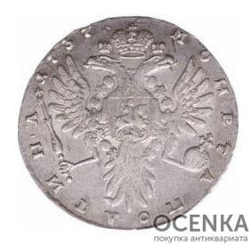 Полтина 1737 года Анна Иоанновна