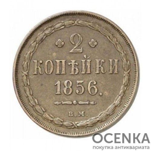 Медная монета 2 копейки Александра 2