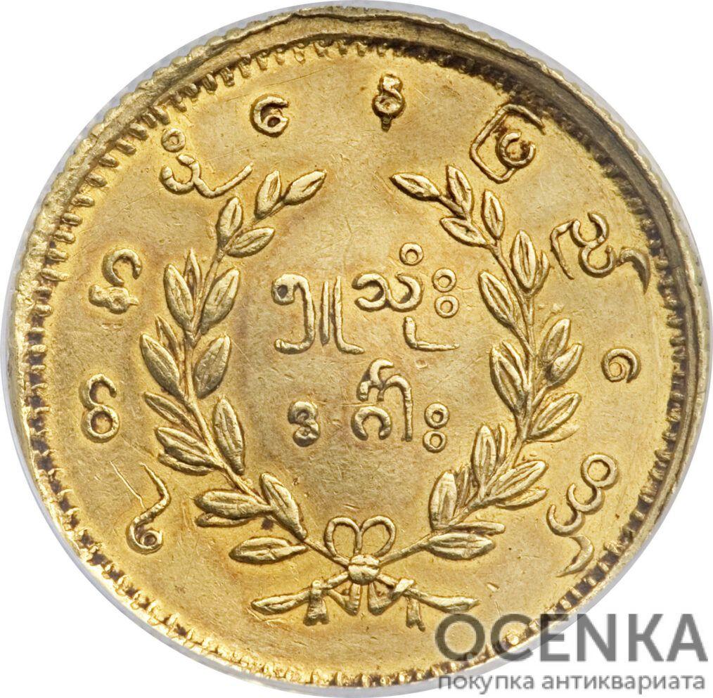 Золотая монета 5 Му (5 Mu) Бирма - 1