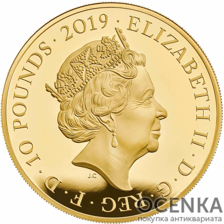 Золотая монета 10 Pounds (10 фунтов) Великобритания - 3