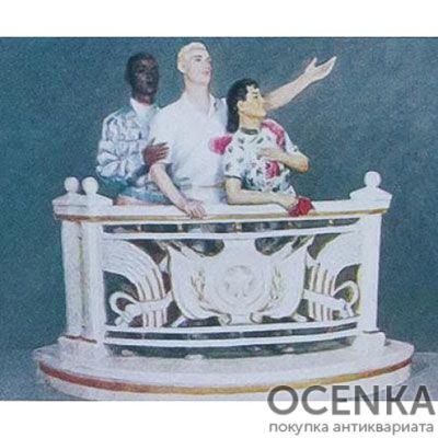 Статуэтка «Дружба во имя мира»