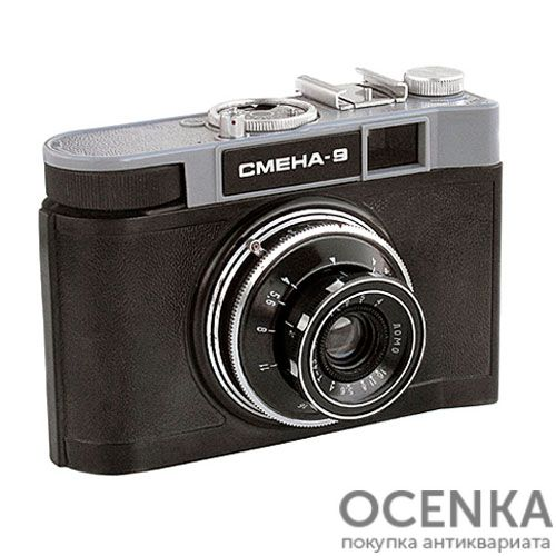 Фотоаппарат Смена-9 ЛОМО 1969-1971 год