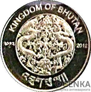 Золотая монета 100 Нгултрумов (100 Ngultrums) Бутана - 1