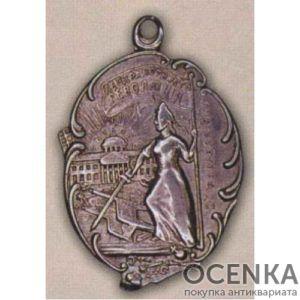 Жетон (знак) «Да здравствует революция». 1917 г.