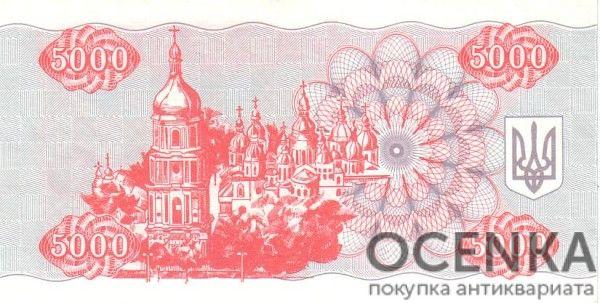 Банкнота 5000 карбованцев (купон) 1993 года - 1