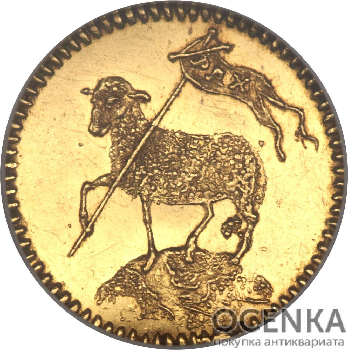 Золотая монета ¼ Дуката Германия - 5