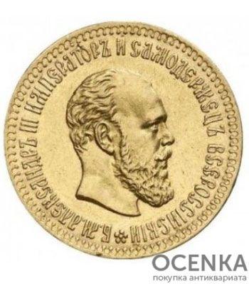 10 рублей 1890 года Александр 3 - 1