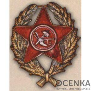 Нагрудный знак «Красного командира». 1918 - 22 гг.