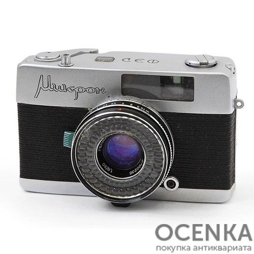 Фотоаппарат ФЭД-Микрон 1968-1985 год