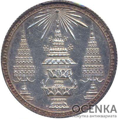 Серебряная монета 1 Бат Таиланда - 2