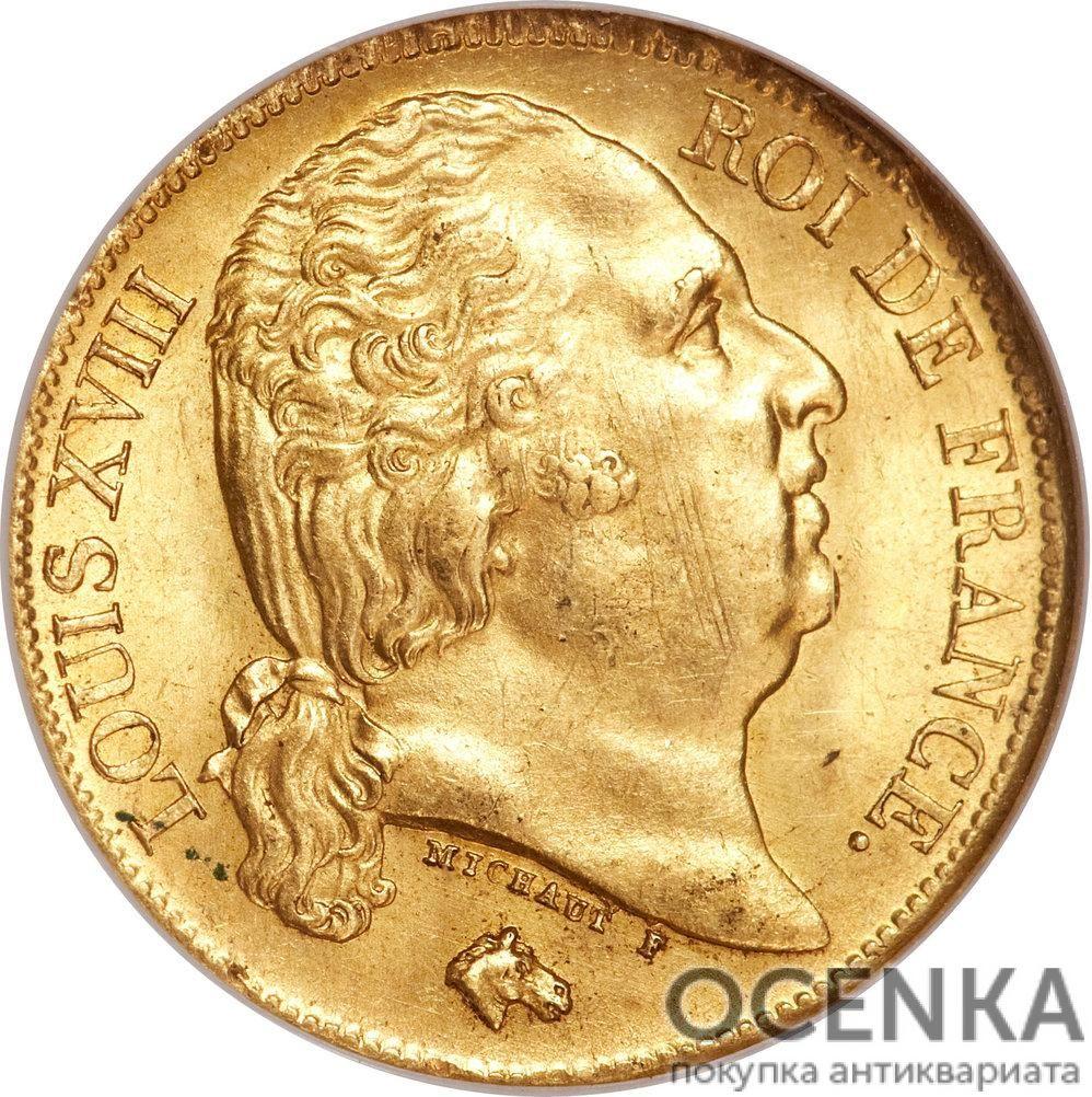 Золотая монета 20 Франков (20 Francs) Франция - 5