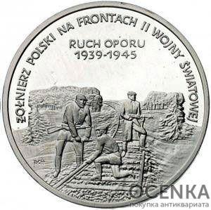 Серебряная монета 200 000 Злотых (200 000 Złotych) Польша - 8