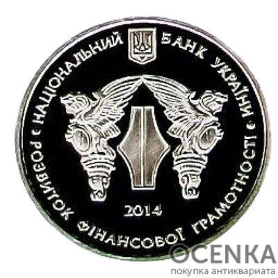 Медаль НБУ История Украины в Грошах 2014 год
