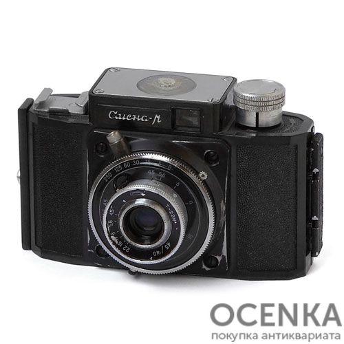 Фотоаппарат Смена-М ММЗ 1961 год