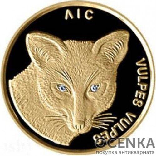 Золотая монета 50 рублей Белоруссии - 1