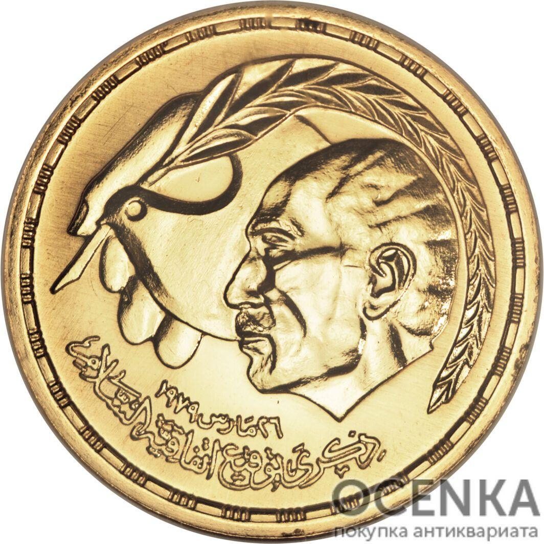 Золотая монета 10 Фунтов (10 Pounds) Египет - 3