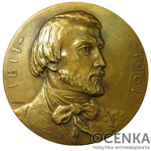 Памятная настольная медаль 150 лет со дня рождения В.Г.Белинского