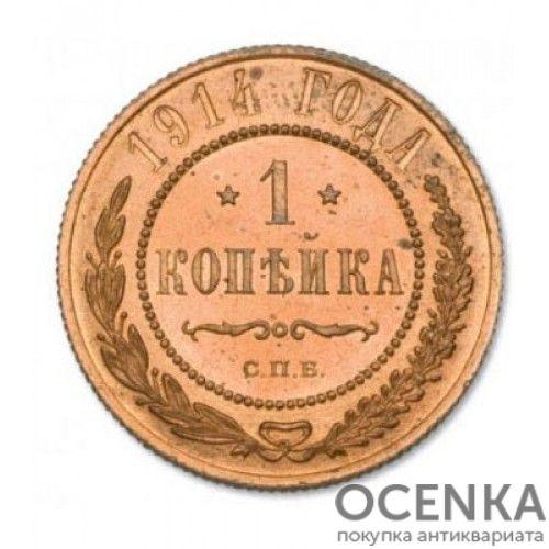 Медная монета 1 копейка Николая 2 - 4