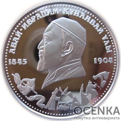 Серебряная монета 100 Тенге Казахстана - 1