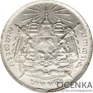 Серебряная монета 1 Бат Таиланда