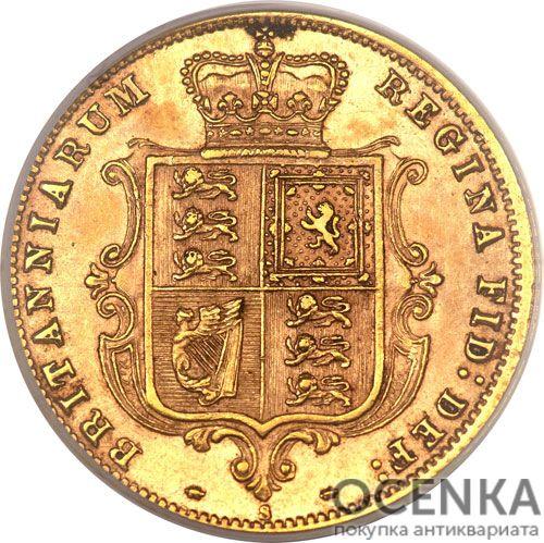 Золотая монета Полсоверена 1871-1887 годов. Австралия. Королева Виктория - 1