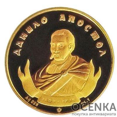 Медаль НБУ Даниил Апостол 2010 год