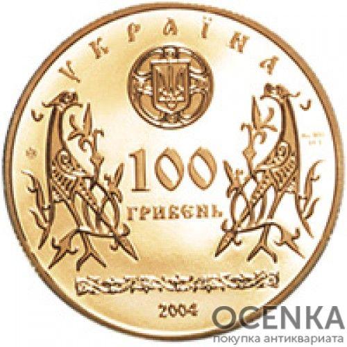100 гривен 2004 год Золотые ворота - 1
