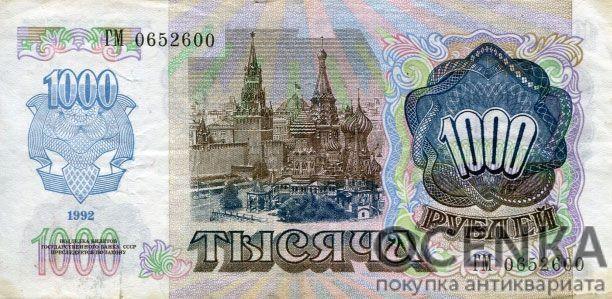 Банкнота 1000 рублей 1992 года - 1