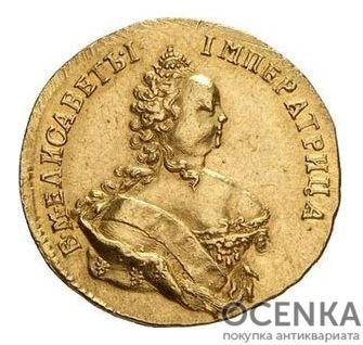 1 червонец 1748 года Елизавета Петровна - 1