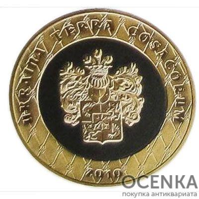 Медаль НБУ Иван Скоропадский 2010 год - 1
