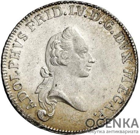 Серебряная монета 8 Грошей (8 Groschen) Германия - 3