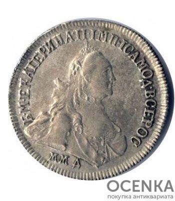 15 копеек 1765 года Екатерина 2 - 1