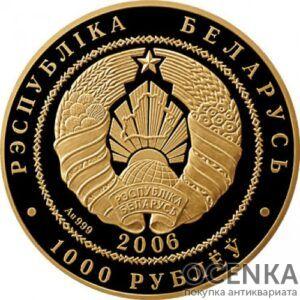 Золотая монета 100 рублей Белоруссии