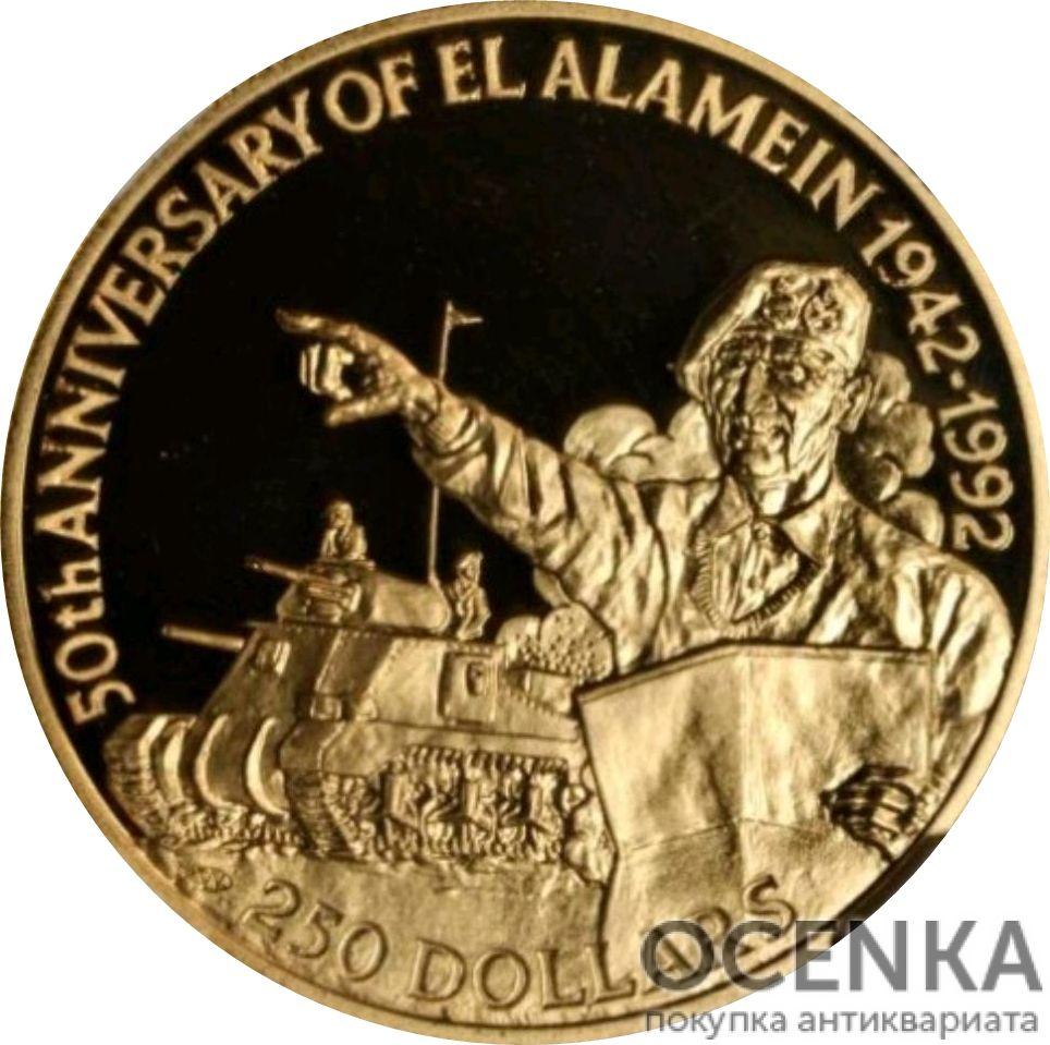 Золотая монета 250 долларов Белиза - 5