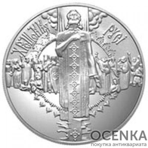 10 гривен 2000 год Крещения Руси
