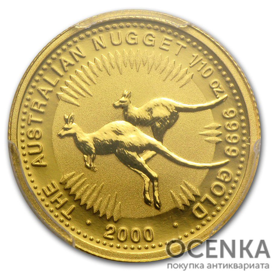 Золотая монета 15 долларов 2000 год. Австралия. Красный кенгуру
