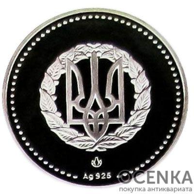 Медаль НБУ 10 лет Государственной пограничной службе 2001 год - 1