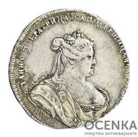 Полтина 1739 года Анна Иоанновна - 1