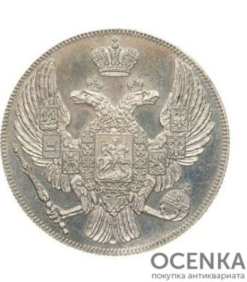 Платиновая монета 12 рублей 1835 года - 1