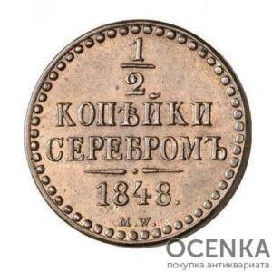 Медная монета 1/2 копейки Николая 1