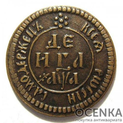 Медная монета Денга (1/2 копейки) Петра 1 - 2
