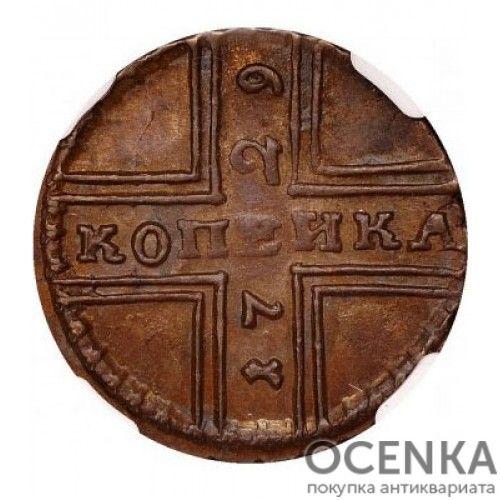 Медная монета 1 копейка Петра 2 - 2