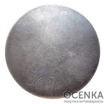 Медаль за Боевые заслуги - 1