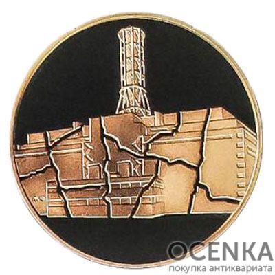 Медаль НБУ 25 лет Чернобыльской катастрофе 2011 год - 1