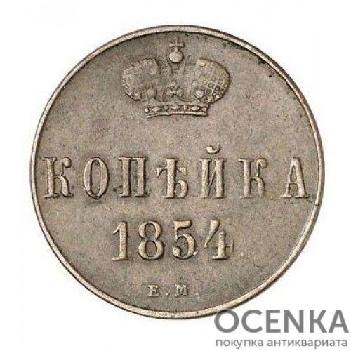 Медная монета 1 копейка Александра 2